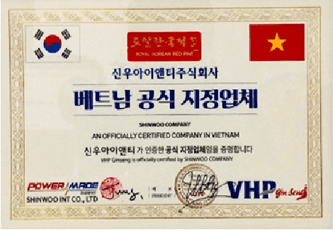 Hợp đồng ký kết hợp tác với Shinwoo nhà cung cấp nguyên liệu thông đỏ chính phủ độc quyền