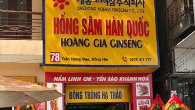 Hoàng-Gia-Ginseng