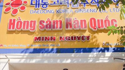 Hồng-sâm-Hàn-Quốc-Minh-Nguyệt