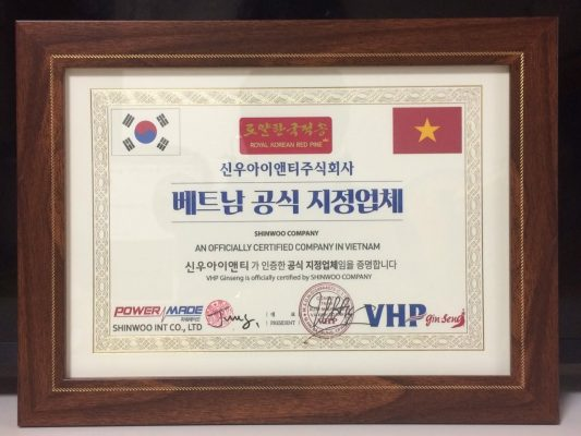 Chứng nhận hợp tác giữa Shinwoo và VHP
