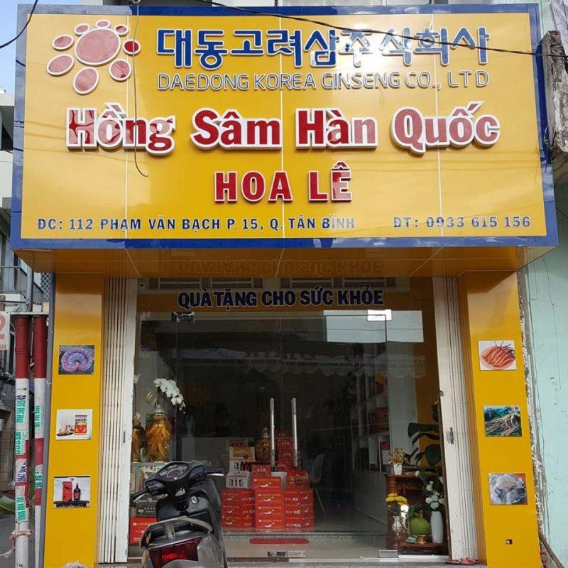Tìm đại lý phân phối tinh dầu thông đỏ tại Sài Gòn